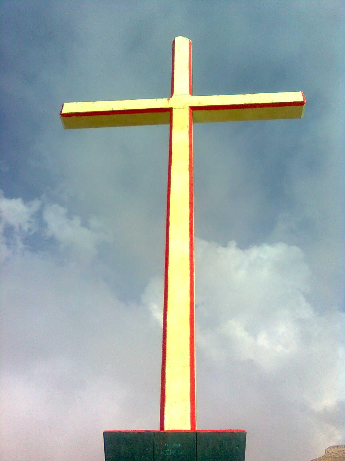 Glow Cross
